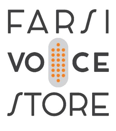 Farsi Voice Store
